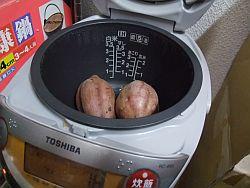 炊飯器でお芋.jpg