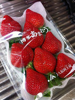 あまおうイチゴ