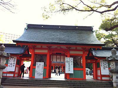 博多住吉神社